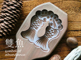 Hand Carved Wooden Chinese Rice Cake Mold | Double Chinese Carp | Cookie & Cake Mold | Vintage Reproduction
