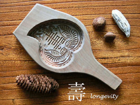 Hand Carved Wooden Chinese Rice Cake Mold  | Peach with Symbol of Longevity
