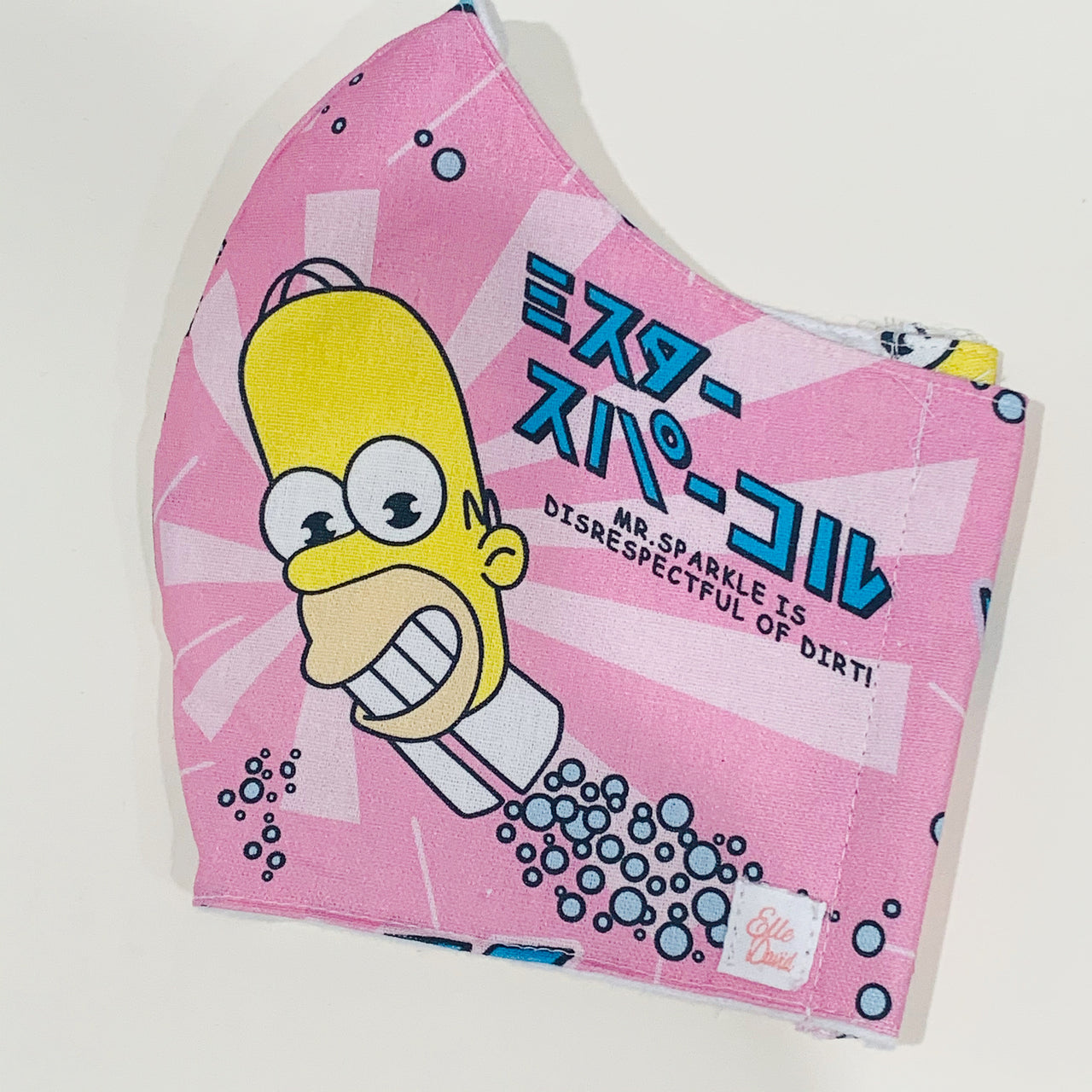 Face Masks 😷  - Mr Sparkle