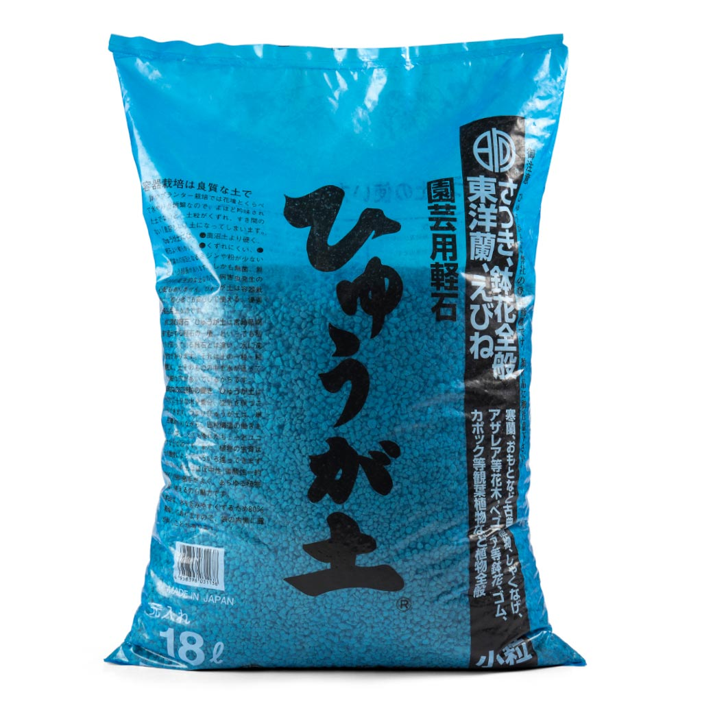 Japanese Pumice (Hyuga), Small, 3-6mm -  Pumice SMALL particle, 3~6mm, 18L. - Growing Mediums