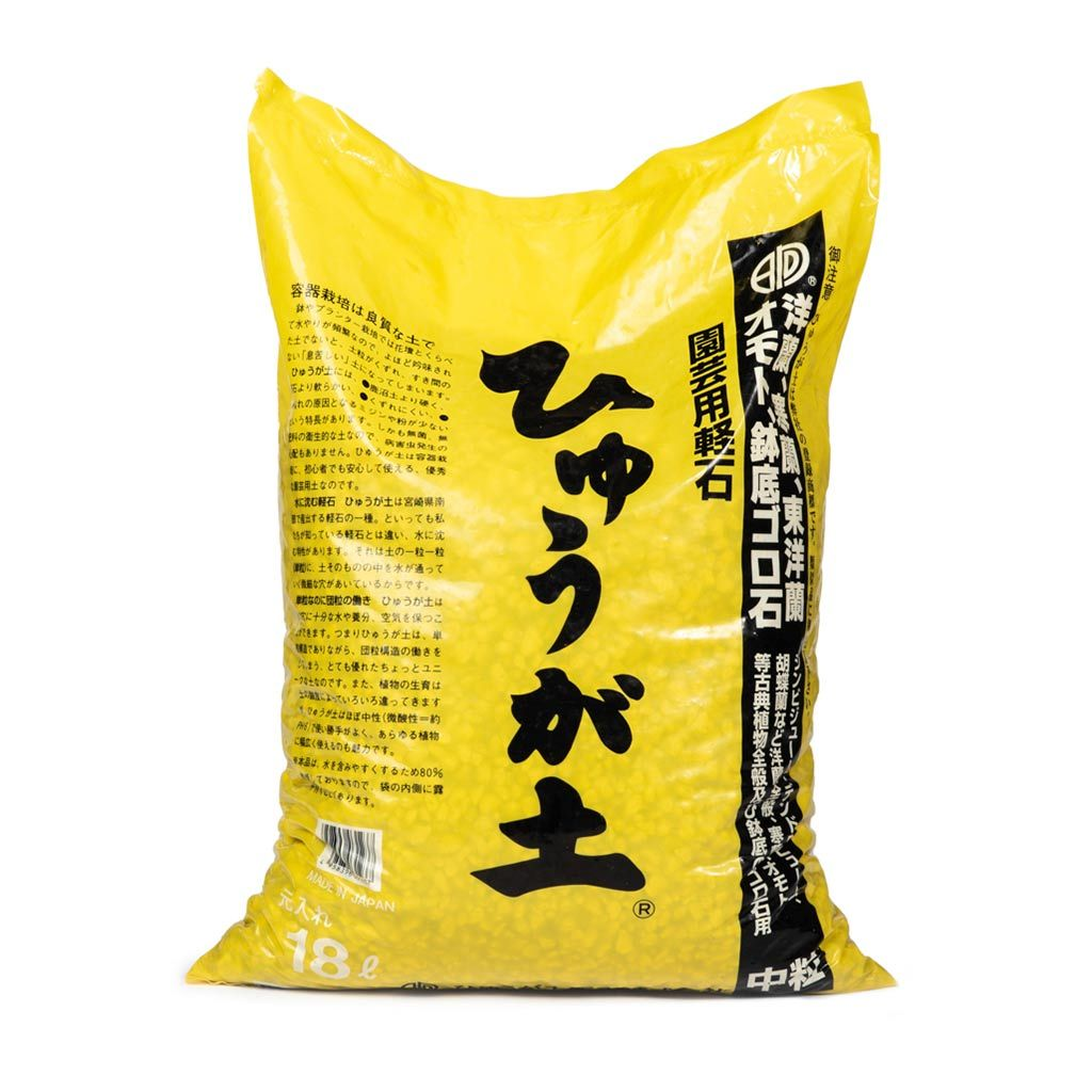 Japanese Hyuga Pumice, Medium, 5-8mm -  18L bag - Growing Mediums