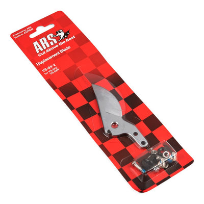 ARS Professional Pruning Shears, 200mm -  Replacement blade for ARS VS-8XZ pruning shear - Tools