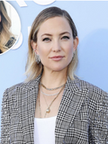 Kate Hudson Name Necklace 2