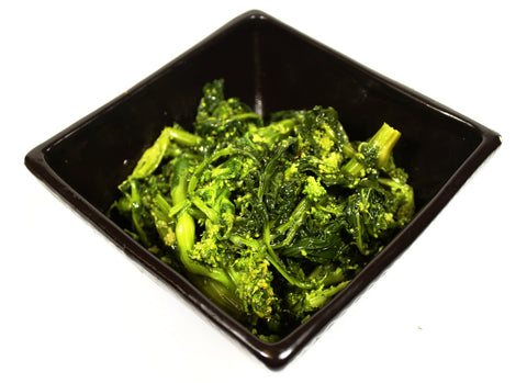 *Ferraro's Broccoli Rabe Salad  $5.99lb     Sale Price $4.99lb