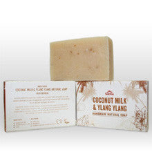 Suma Soap - Coconut Milk & Ylang Ylang by Suma