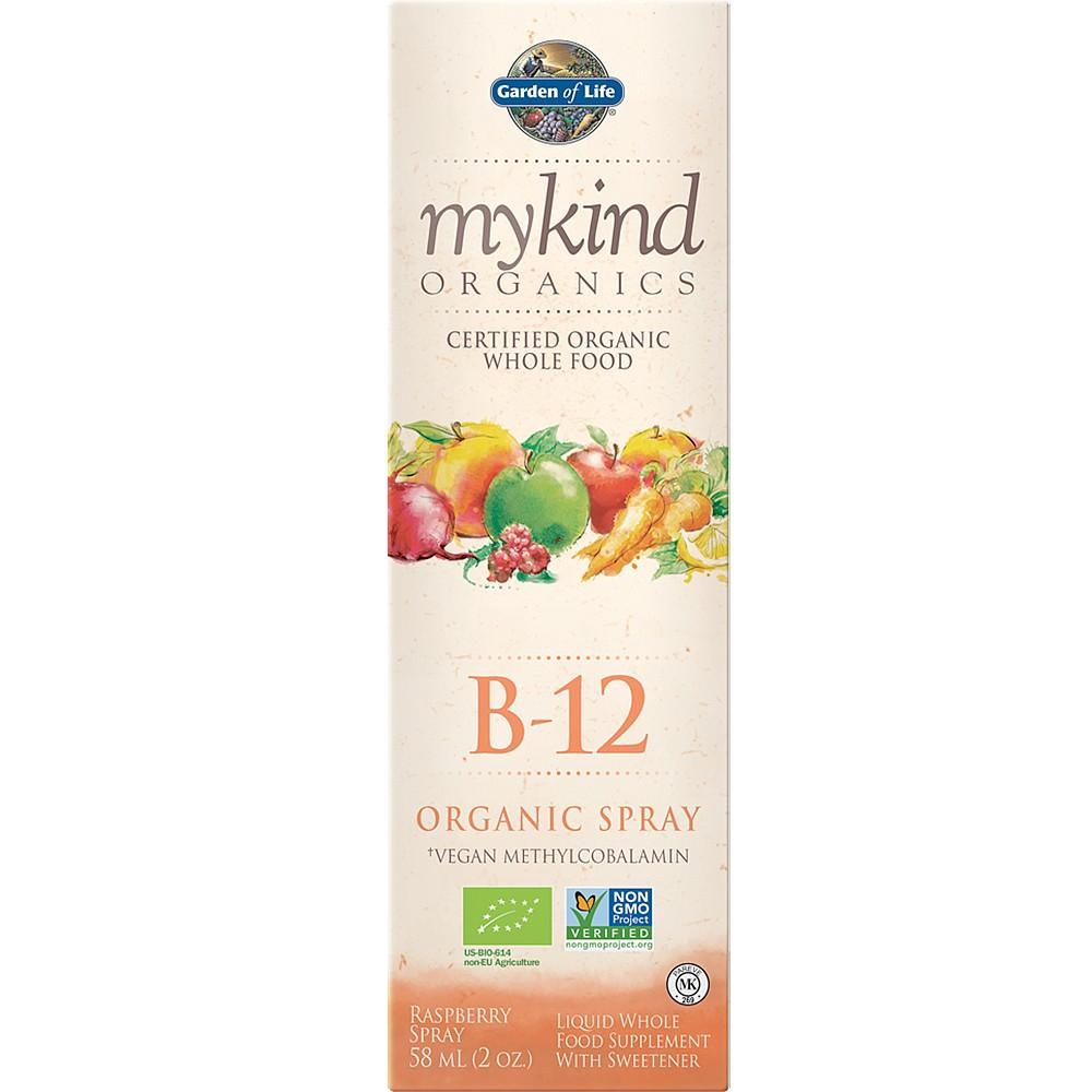 Garden of Life MyKind Organic B-12 Spray