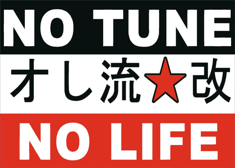 No Tune No Life Decal
