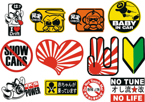 RC Car JDM 1 Decal Pack