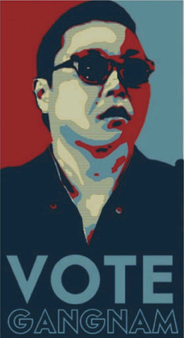 Vote for Gangnam