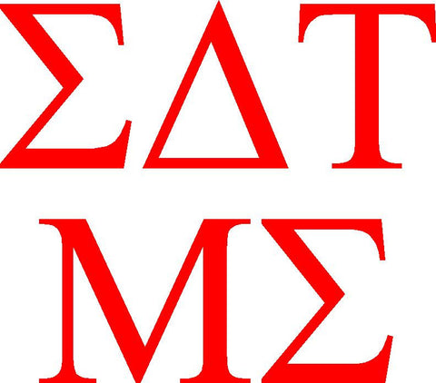 Eat Me Greek Decal