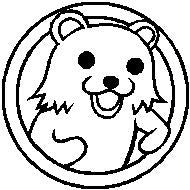 Pedobear Vinyl Sticker