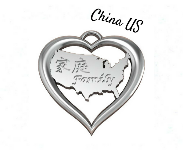 China & US Pride (Sterling)