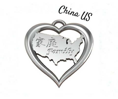 EveryChild China & US Pride (Sterling)