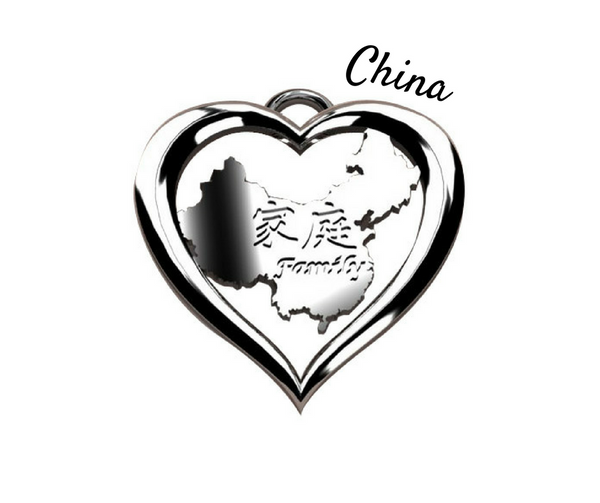 EveryChild China Adoption & Pride (Sterling)