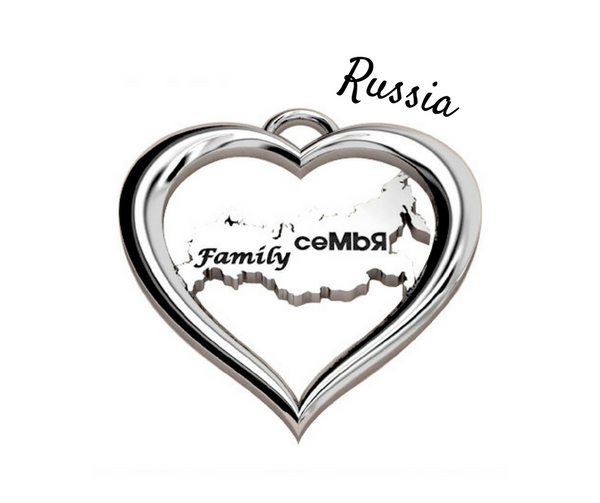 EveryChild Russia Adoption & Pride (Sterling)