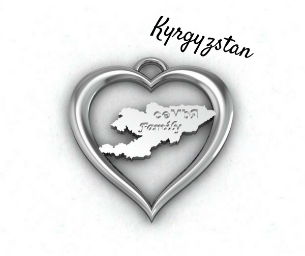 EveryChild Kyrgyzstan Adoption & Pride (Sterling)