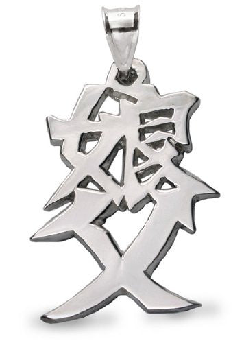"Sterling Silver Japanese ""Daughter and Father"" Kanji Symbol Pendant"