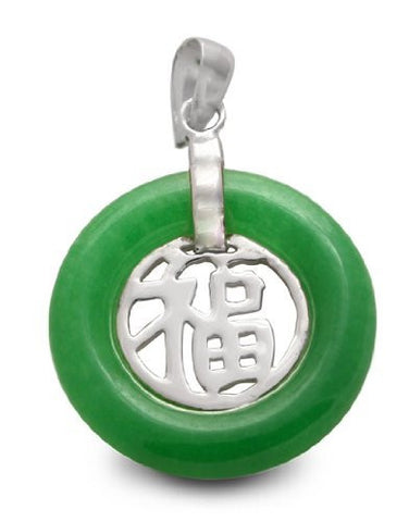 Chinese Lucky Symbol Green Jadeite Donut Pendant