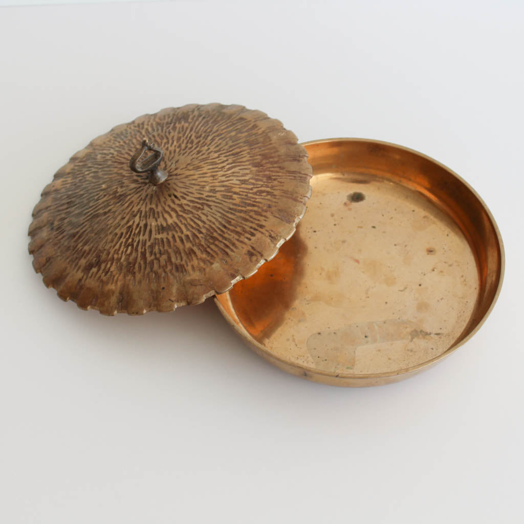 Vintage Lidded Metal Bowl