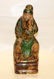 Antique 1 - Tibet Arts & Healing