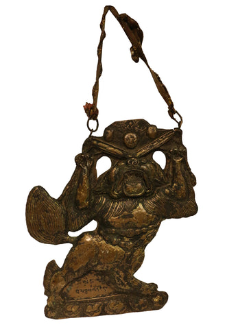 Copper Snow Lion Plaque, Tibet - Tibet Arts & Healing