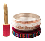 (Love & Compassion) Singing Bowl