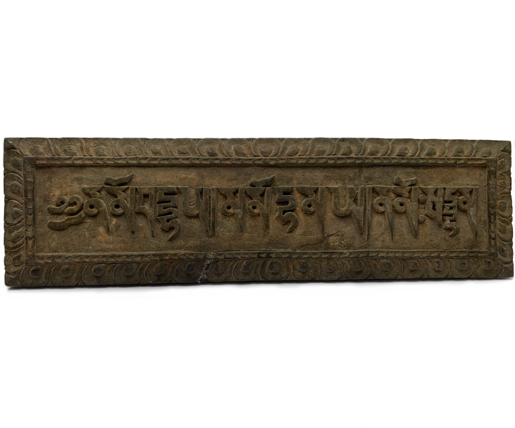 SACRED MANTRA PLAQUE