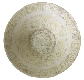Lemon paint calligraphic on white ceramic bowl - Tibet Arts & Healing