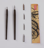 Speedball Pen Sets