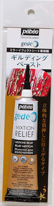Gedeo Relief Gilding Paste 37m - Wyndham Art Supplies