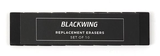 Blackwing Eraser Refill - Wyndham Art Supplies