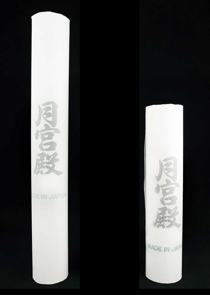 Sumi-E brush painting rolls - Wyndham Art Supplies