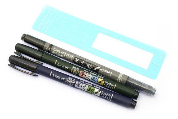 Fudenosuke Soft Tip Brush Pens - Wyndham Art Supplies