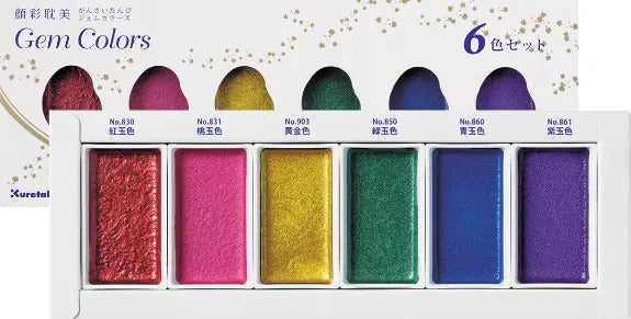 Gansai Tambi Specialty Watercolour 6-Sets