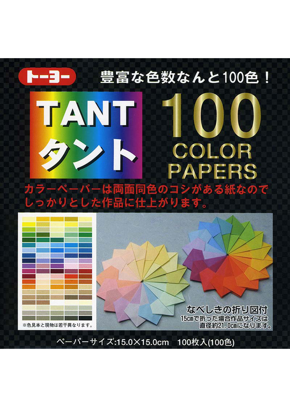 Tant Origami Packs - Wyndham Art Supplies