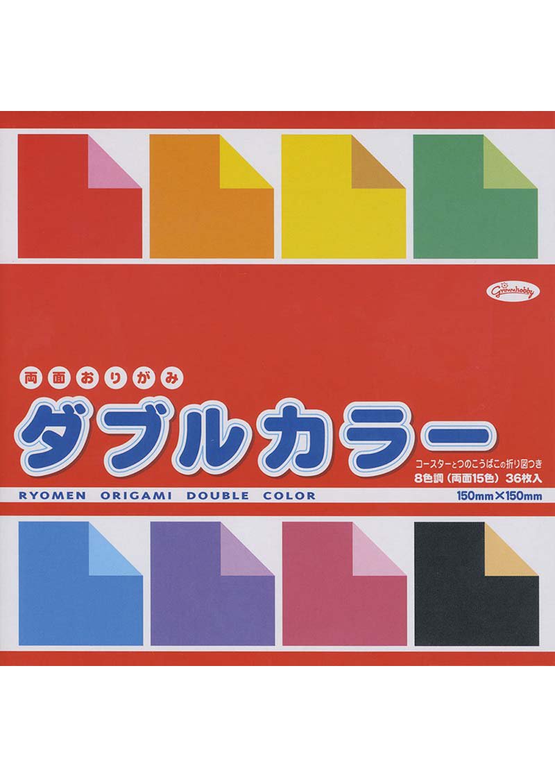 Origami Paper Double Sided - Wyndham Art Supplies