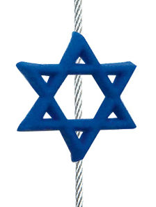 Image of Star of David - Jewish Star My Mighty Magnet System - The simple and creative way to display pictures, cards or whatever matters to you using super strong Mighty Magnets.