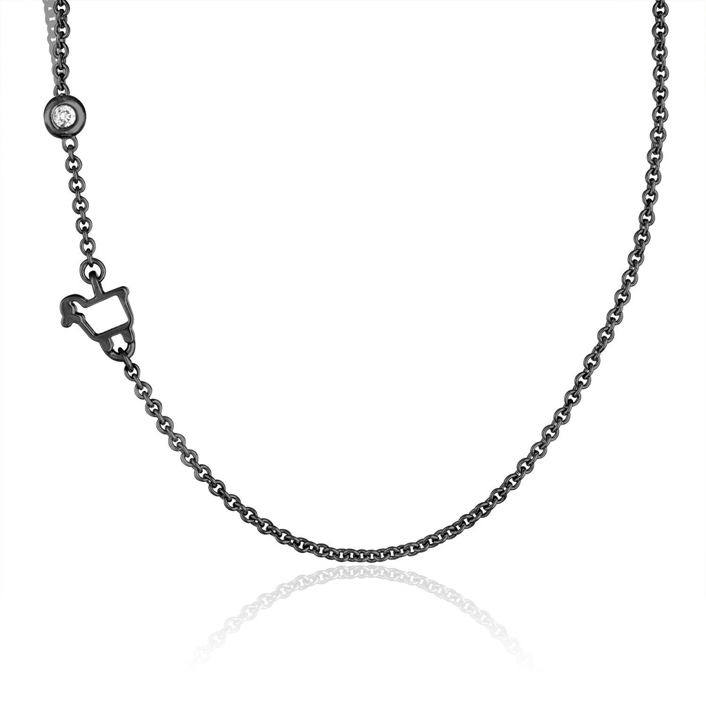 *Sterling Silver Mini Logo Necklace with Floating Diamond