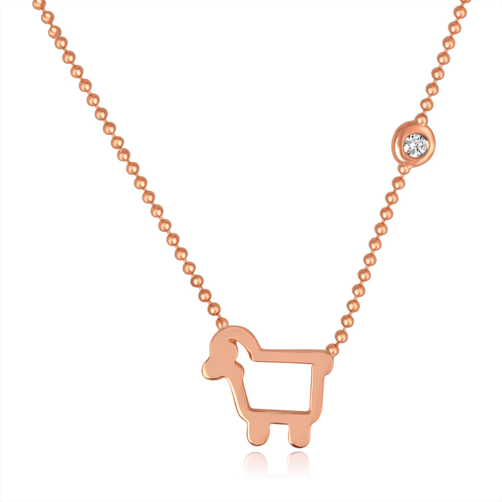 14K Rose Gold Small Signature Necklace