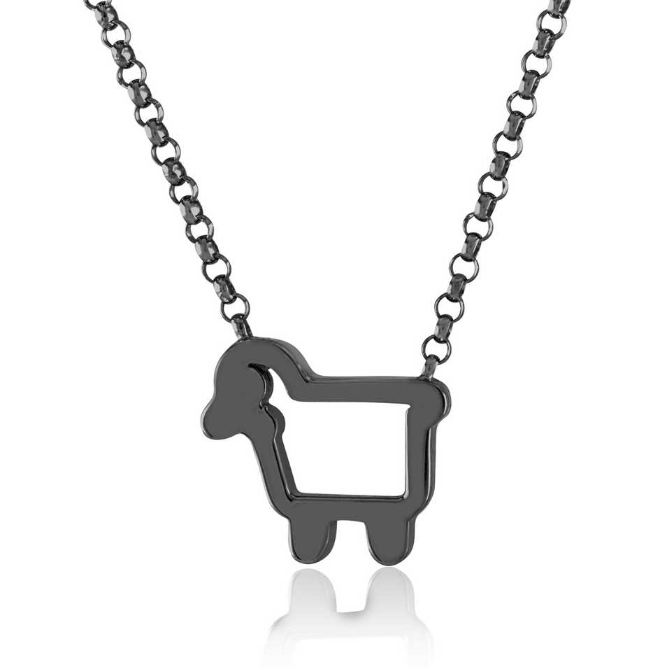 'Only Ewe' Sterling Silver Lamb Necklace