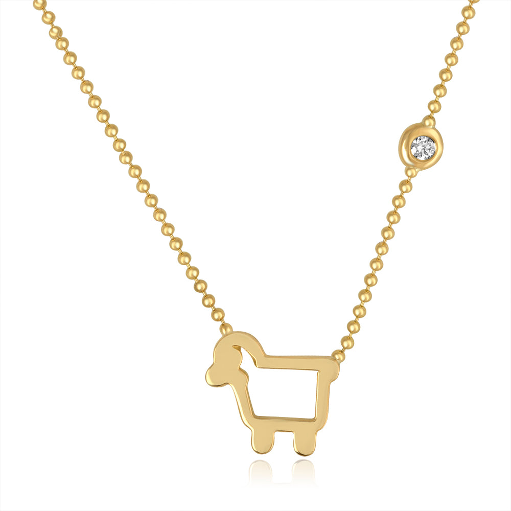 18K Yellow Gold Small Signature Necklace