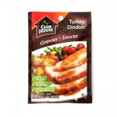 Club House Turkey Gravy Mix 42g-O Canada