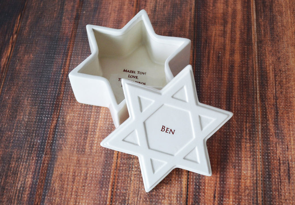 Bar Mitzvah Gift or Bat Mitzvah Gift - Personalized Star of David Keepsake Box - With Gift Box