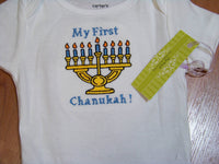 Personalized my first chanukah shirt