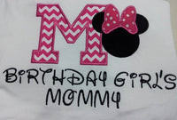Mommy and Daddy of the Birthday Girl Pink  Mickey and Minnie inspired shirts