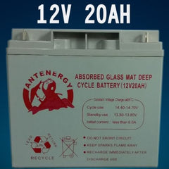 ANTENERGY 130CCA 12V 20AH AGM DEEP CYCLE BATTERY FOR GENERATOR,JET SKI GOLF CART