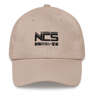 Japanese Logo Hat - Off White