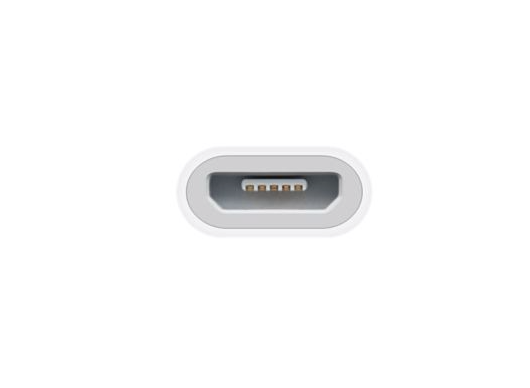 Lightning to Micro USB Adapter - MediaCenter