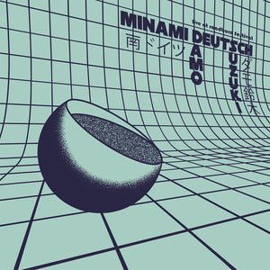 Minami Deutsch & Damo Suzuki - Live At Roadburn,Vinyl,Fuzz Club - Fuzz Club