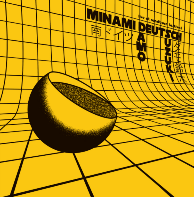 Minami Deutsch & Damo Suzuki: Live At Roadbrun,Vinyl,Fuzz Club - Fuzz Club